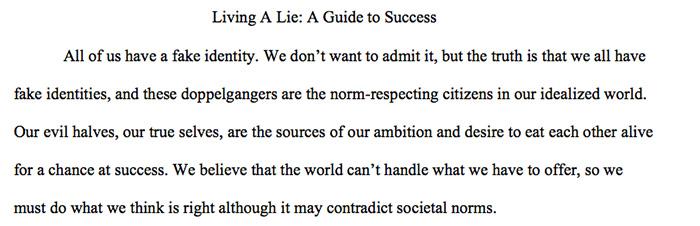 rhetorical analysis essay subjects